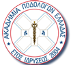 Ακαδημία Ποδολόγων Ελλάδας